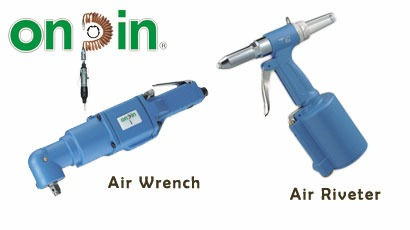 Air Wrench & Air Riveter for Pneumatic (Air) Tools made by HONG BING PNEUMATIC INDUSTRY CO., LTD. 宏斌氣動工業股份有限公司 – MatchSupplier.com