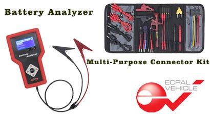 Battery Analyzer & Multi-Purpose Connector Kit for Testing Equipment made by ECPAL VEHICLE CO., LTD. 威爾可有限公司 – MatchSupplier.com