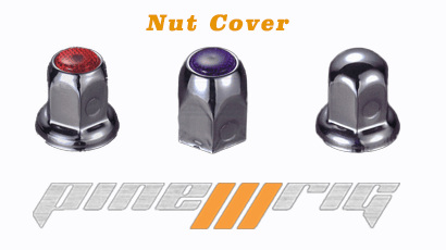 Nut Cover for Auto Exterior Accessories made by PINE RIG INC. 巨川沅有限公司 – MatchSupplier.com