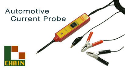 Automotive Current Probe for Testing Equipment made by CHAIN ENTERPRISES CO., LTD. 聯鎖企業股份有限公司 – MatchSupplier.com