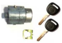 4x4 Pick Up Cylinder Key for Body Parts made by HU SHAN Autoparts Inc. 虎山實業股份有限公司 - MatchSupplier.com