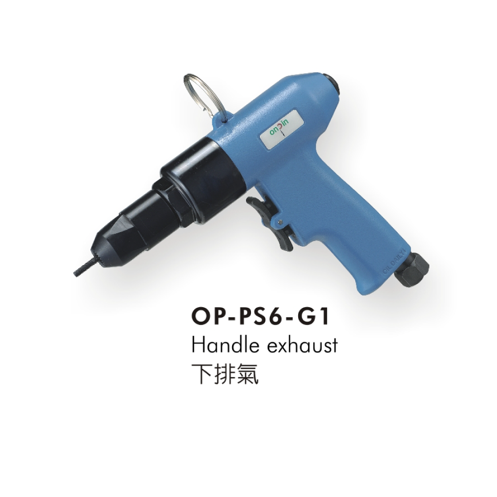 Bicycle / Motorcycle Air Rivet Nut Tools for Pneumatic (Air) Tools made by ONPIN PNEUMATIC INDUSTRY CO., LTD 宏斌氣動工業股份有限公司 - MatchSupplier.com