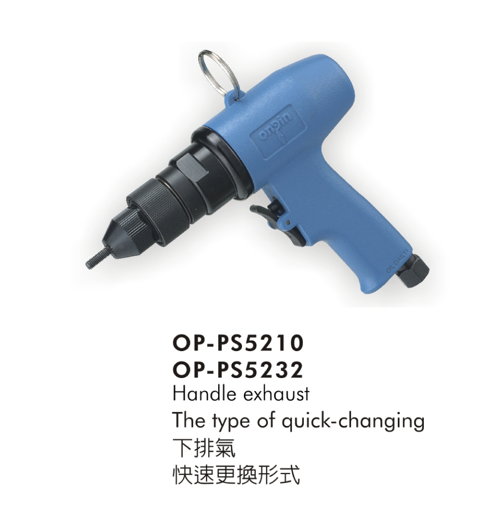 Truck / Agricultural / Heavy Duty Air Rivet Nut Tools for Pneumatic (Air) Tools made by ONPIN PNEUMATIC INDUSTRY CO., LTD 宏斌氣動工業股份有限公司 - MatchSupplier.com