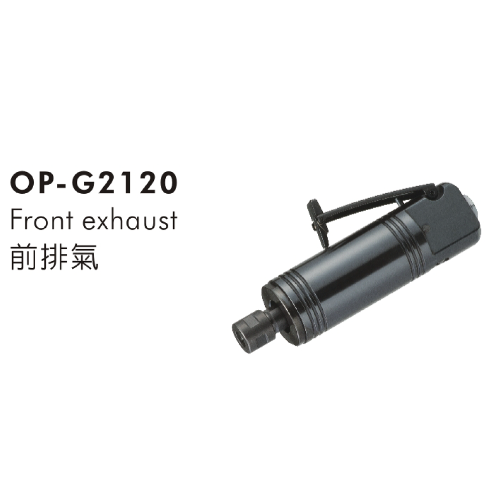 Automobile Air Die Grinder for Pneumatic (Air) Tools made by ONPIN PNEUMATIC INDUSTRY CO., LTD 宏斌氣動工業股份有限公司 - MatchSupplier.com