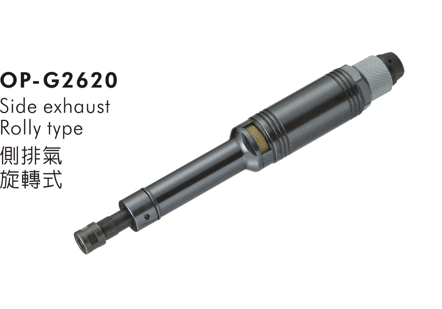 Truck / Agricultural / Heavy Duty Air Die Grinder for Pneumatic (Air) Tools made by ONPIN PNEUMATIC INDUSTRY CO., LTD 宏斌氣動工業股份有限公司 - MatchSupplier.com
