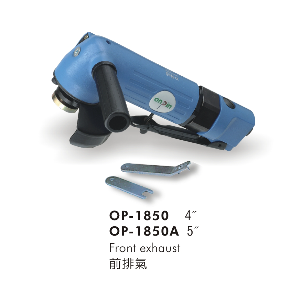 Truck / Agricultural / Heavy Duty Air Angle Grinder for Pneumatic (Air) Tools made by ONPIN PNEUMATIC INDUSTRY CO., LTD 宏斌氣動工業股份有限公司 - MatchSupplier.com