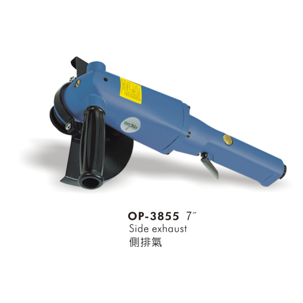 Industrial Machine / Equipment Air Angle Grinder for Pneumatic (Air) Tools made by ONPIN PNEUMATIC INDUSTRY CO., LTD 宏斌氣動工業股份有限公司 - MatchSupplier.com