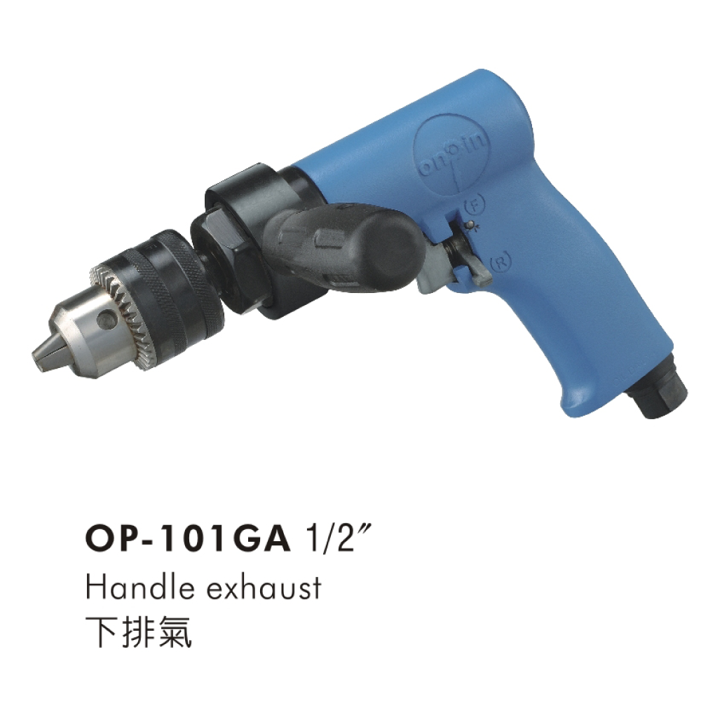 Automobile Air Drill for Pneumatic (Air) Tools made by ONPIN PNEUMATIC INDUSTRY CO., LTD 宏斌氣動工業股份有限公司 - MatchSupplier.com