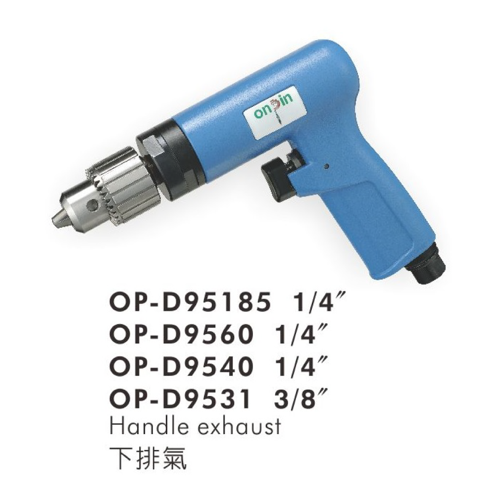 Industrial Machine / Equipment Air Drill for Pneumatic (Air) Tools made by ONPIN PNEUMATIC INDUSTRY CO., LTD 宏斌氣動工業股份有限公司 - MatchSupplier.com
