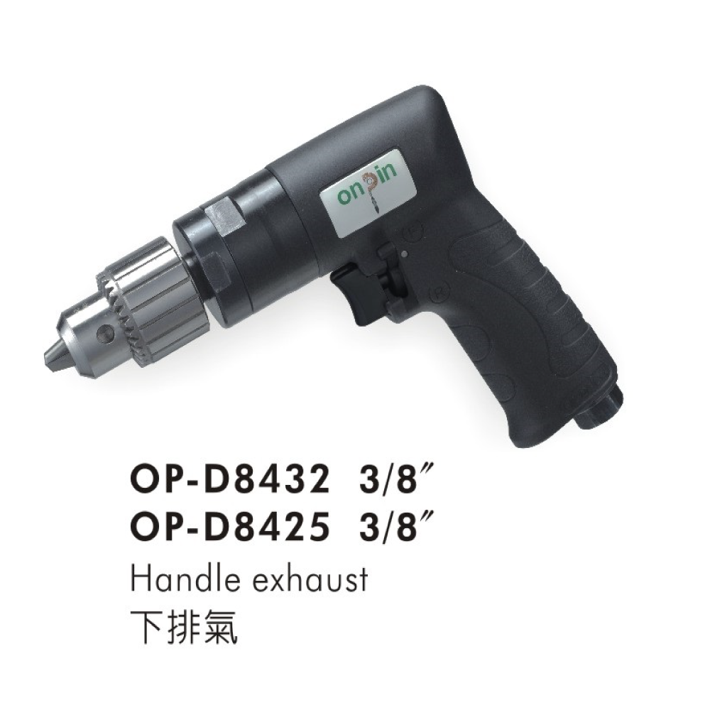 General Tools Air Drill for Pneumatic (Air) Tools made by ONPIN PNEUMATIC INDUSTRY CO., LTD 宏斌氣動工業股份有限公司 - MatchSupplier.com