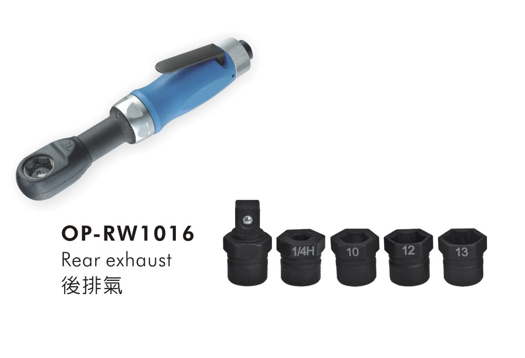 Bicycle / Motorcycle Air Ratchet Wrench for Pneumatic (Air) Tools made by ONPIN PNEUMATIC INDUSTRY CO., LTD 宏斌氣動工業股份有限公司 - MatchSupplier.com