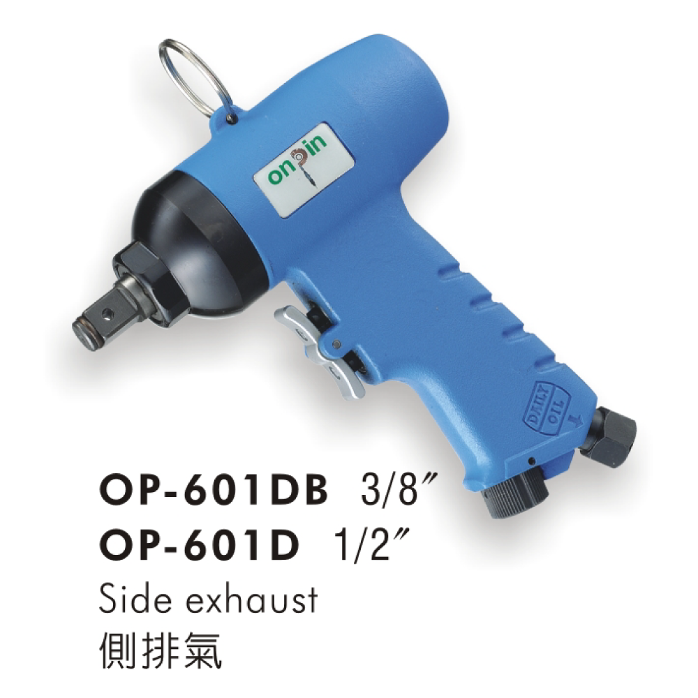 Automobile Air Impact Wrench for Pneumatic (Air) Tools made by ONPIN PNEUMATIC INDUSTRY CO., LTD 宏斌氣動工業股份有限公司 - MatchSupplier.com