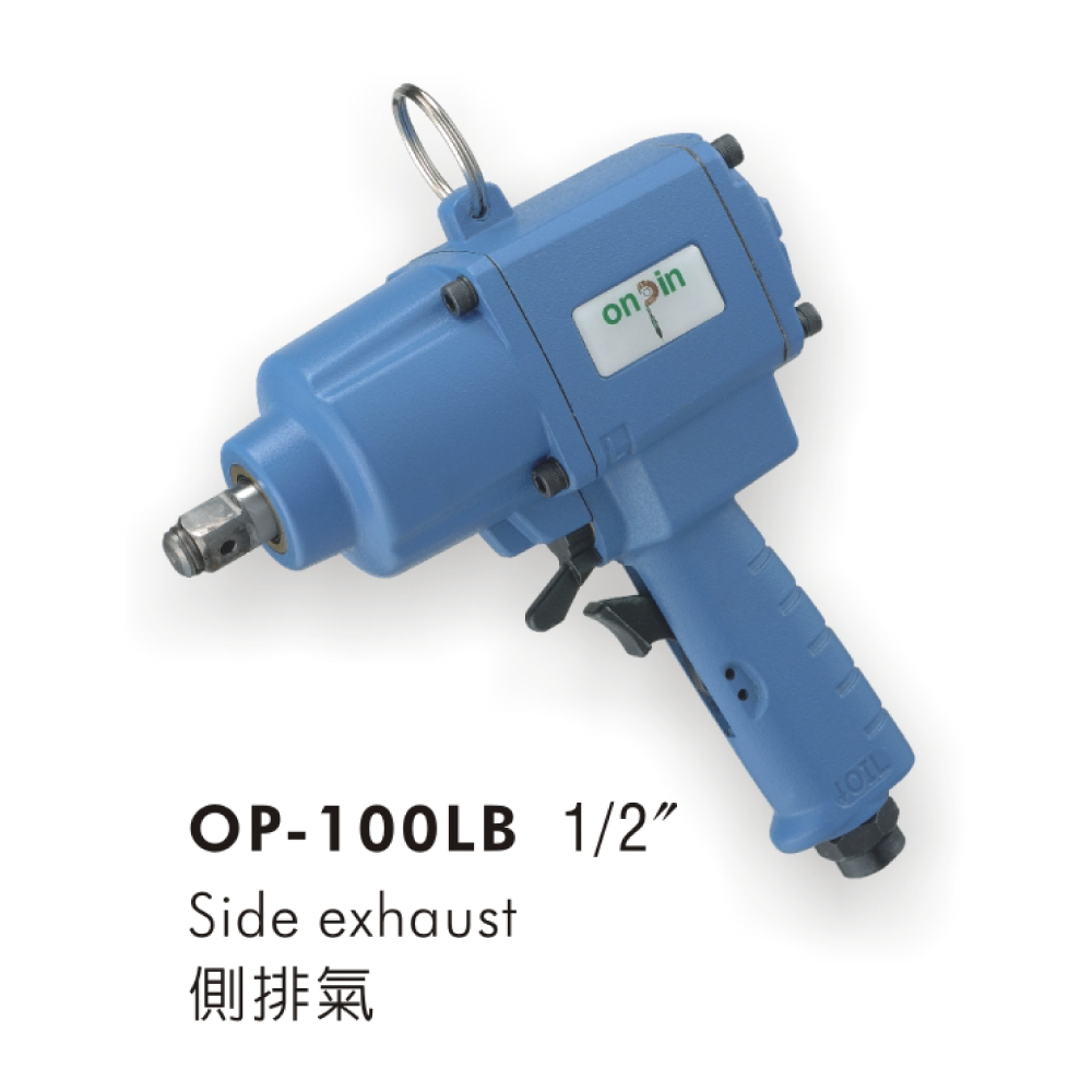 Bicycle / Motorcycle Air Impact Wrench for Pneumatic (Air) Tools made by ONPIN PNEUMATIC INDUSTRY CO., LTD 宏斌氣動工業股份有限公司 - MatchSupplier.com