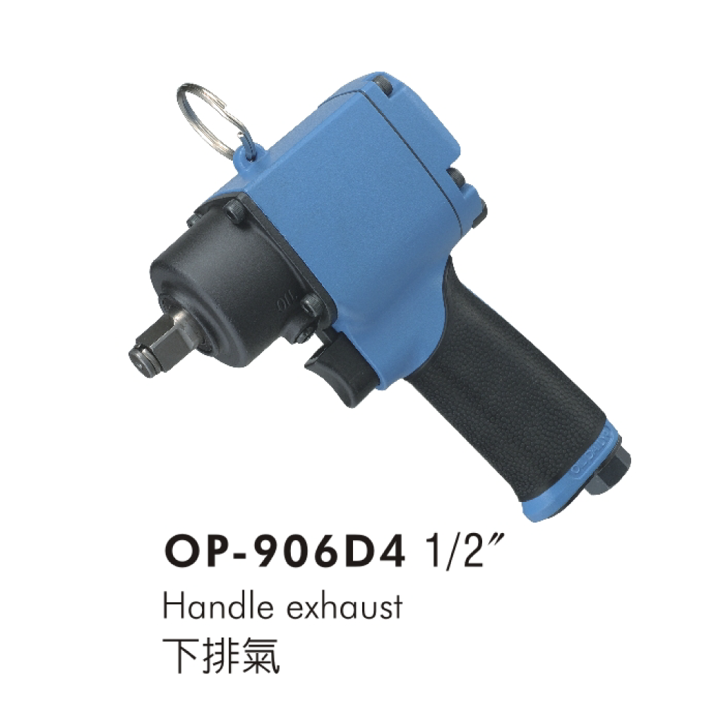 Truck / Agricultural / Heavy Duty Air Impact Wrench for Pneumatic (Air) Tools made by ONPIN PNEUMATIC INDUSTRY CO., LTD 宏斌氣動工業股份有限公司 - MatchSupplier.com