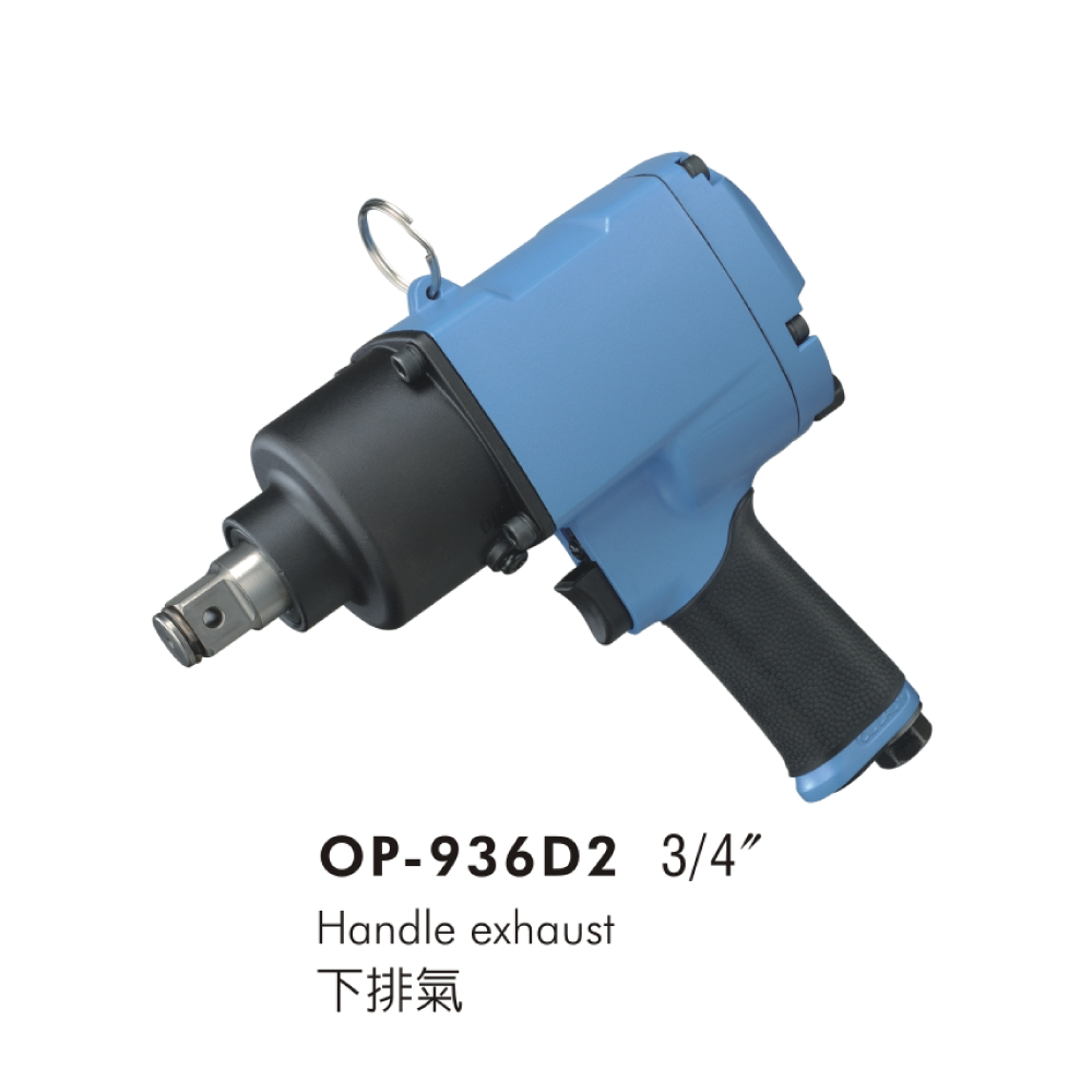 Industrial Machine / Equipment Air Impact Wrench for Pneumatic (Air) Tools made by ONPIN PNEUMATIC INDUSTRY CO., LTD 宏斌氣動工業股份有限公司 - MatchSupplier.com