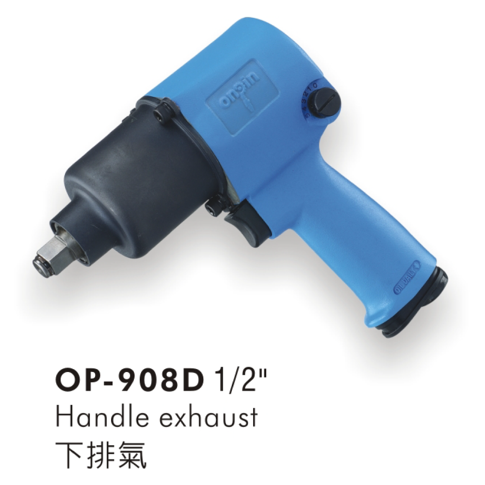 General Tools Air Impact Wrench for Pneumatic (Air) Tools made by ONPIN PNEUMATIC INDUSTRY CO., LTD 宏斌氣動工業股份有限公司 - MatchSupplier.com