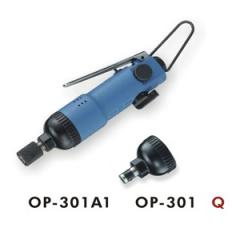 General Tools Air Screwdriver for Pneumatic (Air) Tools made by HONG BING PNEUMATIC INDUSTRY CO., LTD. 宏斌氣動工業股份有限公司 - MatchSupplier.com