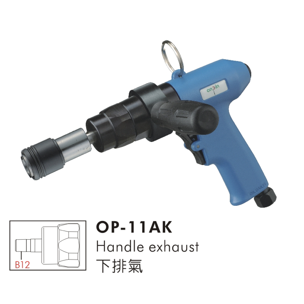 Industrial Machine / Equipment Air Tapping Tool for Pneumatic (Air) Tools made by ONPIN PNEUMATIC INDUSTRY CO., LTD 宏斌氣動工業股份有限公司 - MatchSupplier.com