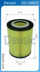 Automobile Oil Filter for Fuel Systems & Engine Fittings made by Deusic Autoparts Co., LTD. 德斯汽配有限公司 - MatchSupplier.com
