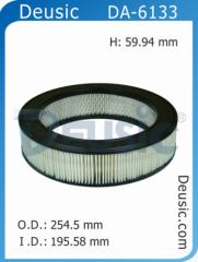 Automobile Air Filter for Fuel Systems & Engine Fittings made by Deusic Autoparts Co., LTD. 德斯汽配有限公司 - MatchSupplier.com