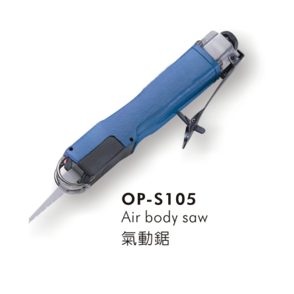 Industrial Machine / Equipment Air Saw for Pneumatic (Air) Tools made by ONPIN PNEUMATIC INDUSTRY CO., LTD 宏斌氣動工業股份有限公司 - MatchSupplier.com