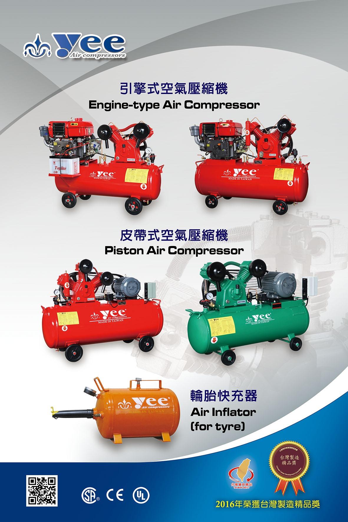 Automobile Air Compressor for Repair / Maintenance Equipment made by MIN LI ZEN CO., LTD. 敏力升企業有限公司 - MatchSupplier.com