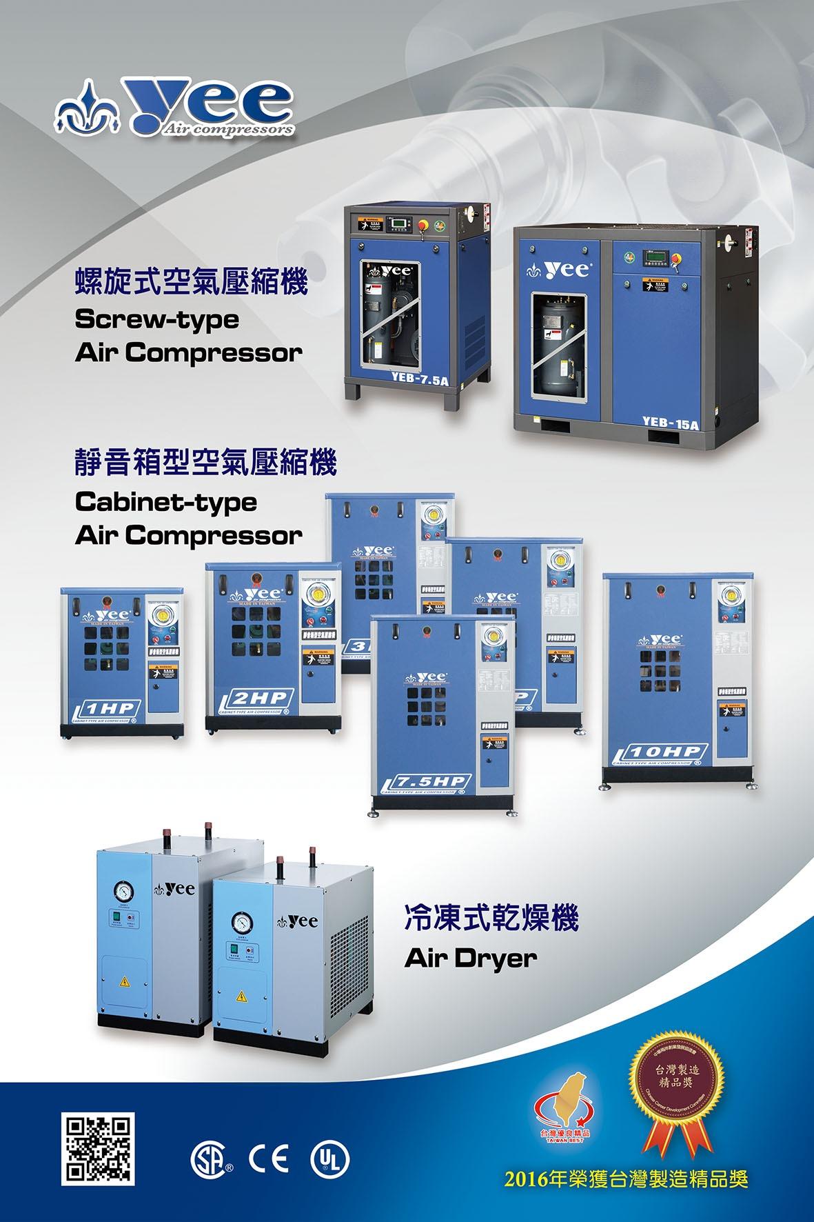 General Tools Air Compressor for Repair / Maintenance Equipment made by MIN LI ZEN CO., LTD. 敏力升企業有限公司 - MatchSupplier.com