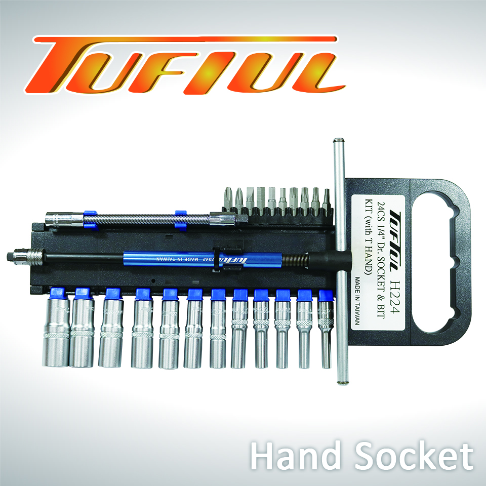 General Tools Socket  for Repair Hand Tools made by Chian Chern Tool Co., Ltd. 阡宸工具有限公司 - MatchSupplier.com